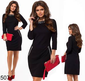 Платье вечернее нарядное с длинным рукавом современное Ш9279