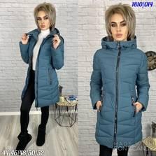 Куртка А20903