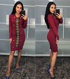 Платье короткое с длинным рукавом У7265