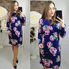 Платье Ц2618