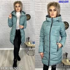 Куртка А20904