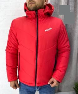 Куртка А55465
