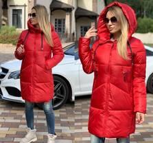 Куртка А10114