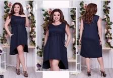 Платье Ч0002