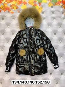 Куртка А18886