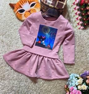 Платье А13208