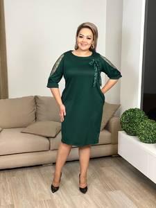 Платье короткое нарядное А11342