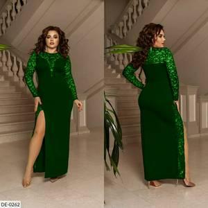 Платье длинное нарядное А13974