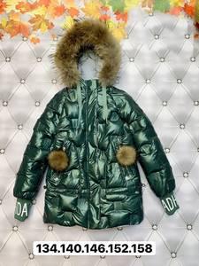 Куртка А18885