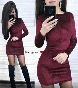 Платье короткое облегающее А17971