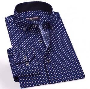 Рубашка Ю6635