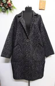 Пальто А07005