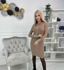 Платье короткое современное А57603
