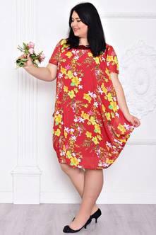 Платье С9206