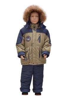 Комплект куртка и брюки П2323