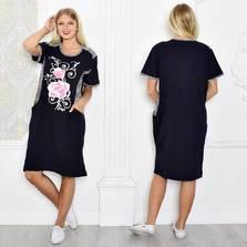 Платье Т0962