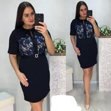 Платье Ц1008