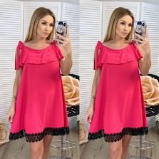 Платье Ц0910