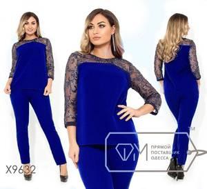 Костюм брючный модный синий Х8733