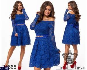 Платье вечернее нарядное с длинным рукавом современное Ш9283