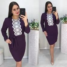 Платье Ц0735