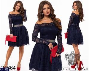 Платье вечернее нарядное с длинным рукавом современное Ш9284