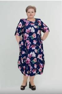 Платье длинное нарядное А04943