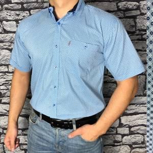 Рубашка Ц0847