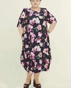 Платье длинное нарядное А04944
