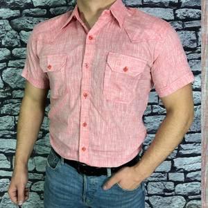 Рубашка Ц0851