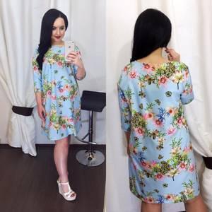 Платье короткое с принтом Ц1006