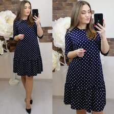 Платье Ц2199