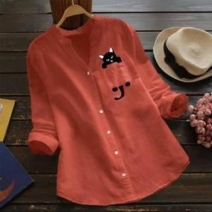 Рубашка однотонная А27439