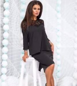 Костюм юбочный модный Ц2320