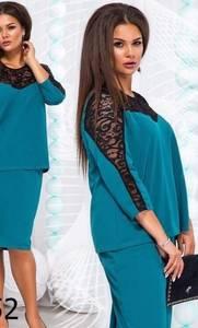 Костюм юбочный модный Ц2321