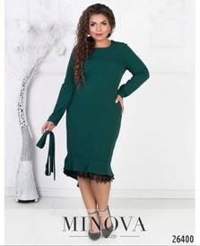 Платье Ц0942