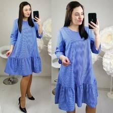 Платье Ц2206