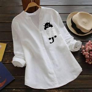 Рубашка однотонная А27440