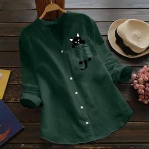 Рубашка однотонная А27441