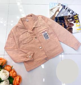 Джинсовая куртка А38511