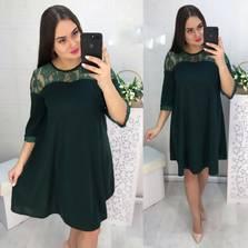 Платье Ц0932