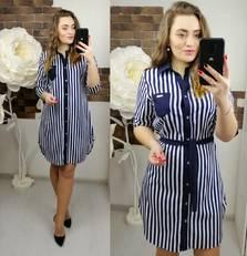 Платье Ц2203