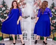 Платье Ц0934