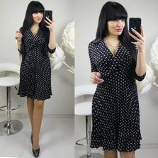 Платье Ц0720