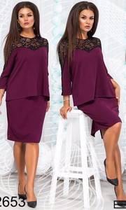 Костюм юбочный модный Ц2319