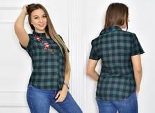 Рубашка Т5457