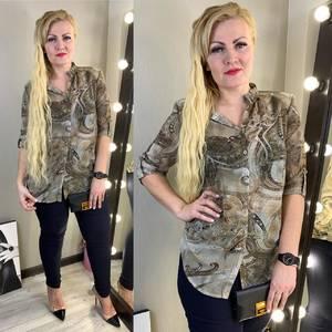 Рубашка с принтом Ц1447