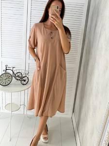 Платье короткое нарядное Ч4330