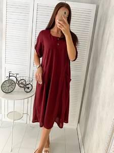 Платье короткое нарядное Ч4331