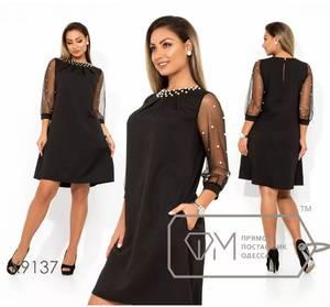 Платье вечернее нарядное с длинным рукавом современное Ш9294